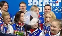 Russian Figure Skating Team interview after the medal ceremony